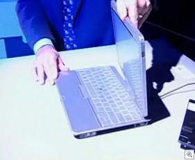 Quick Video Peek At Hp Compaq 2710p Tablet Pc