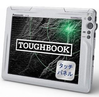 Panasonic_toughbook_cf_08_440pxl