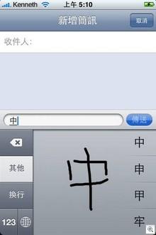 121045-chinese