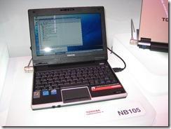 CES2009Day1 173_Medium