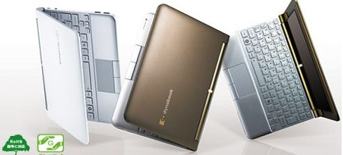 toshiba-unveils-10-inch-dynabook-ux-netbook