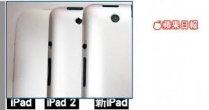 iPad 3 vs. iPad 2 camera and back