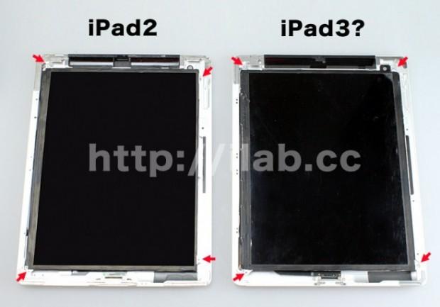leaked iPad 3 parts