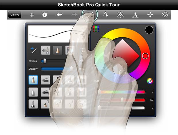 SketchBook Pro - $4.99
