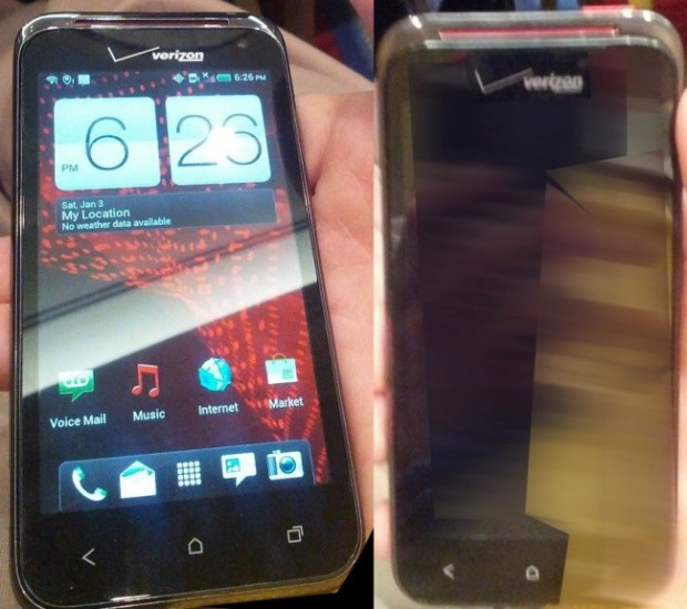Droid Incredible 4G LTE: New Possible Release Date