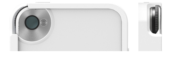iPhone 4s Case Polarizing Filter Trygger