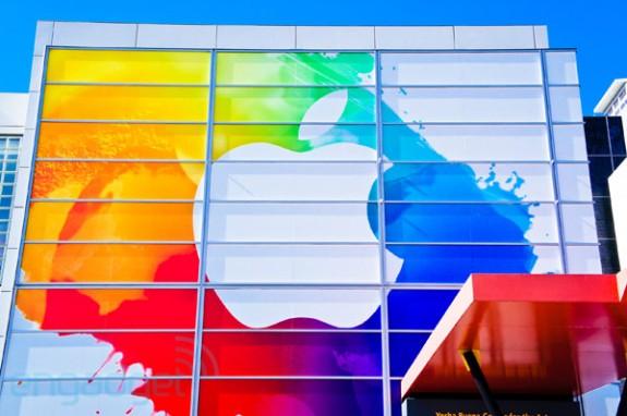 apple-yerba-beuna-event-2012-575x382
