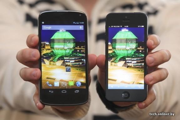 iphone5nex