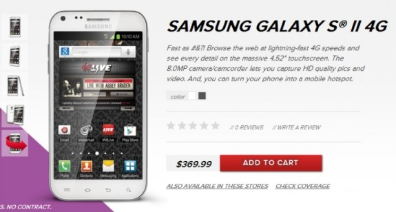 Virgin-Mobile-USA-Launches-Samsung-GALAXY-S-II-4G