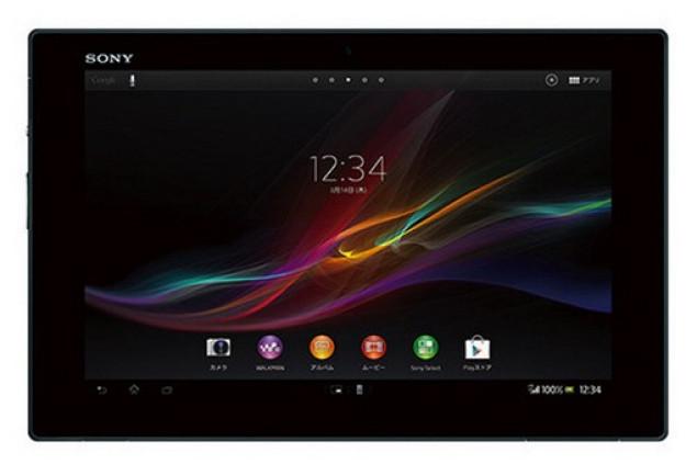 sony-xperia-tablet-z-0