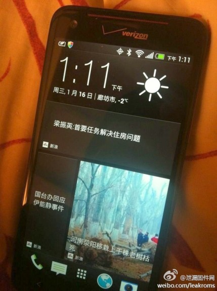 Shortly before the HTC One launch, we saw Sense 5.0 leak on the Droid DNA.