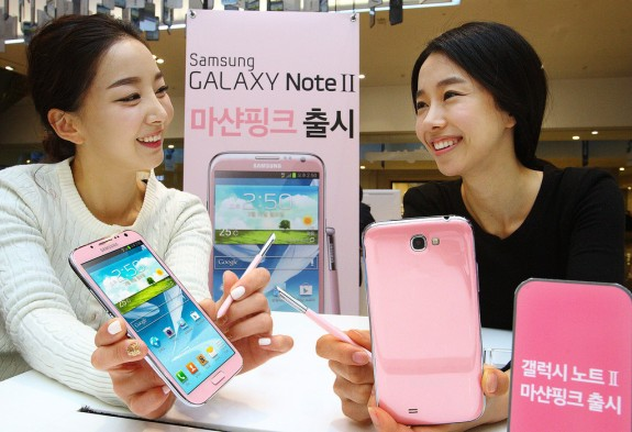 The pink Galaxy Note 2 is now on sale.