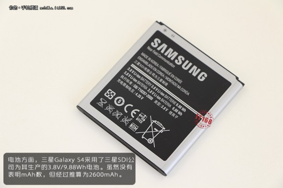 The Galaxy S4 battery is said to be 2,600 mAh.