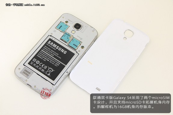 The Galaxy S4 has been torn down ahead of launch.
