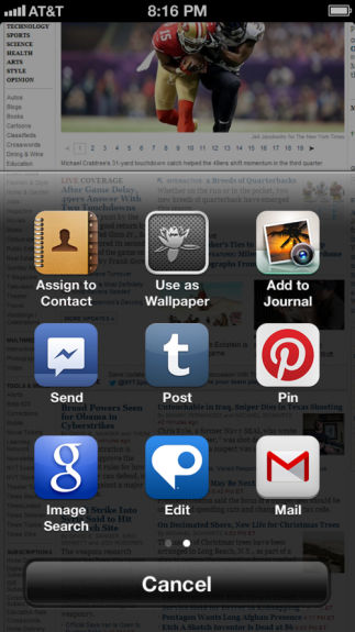 We could see much improved Safari sharing in iOS 7 in this concept.