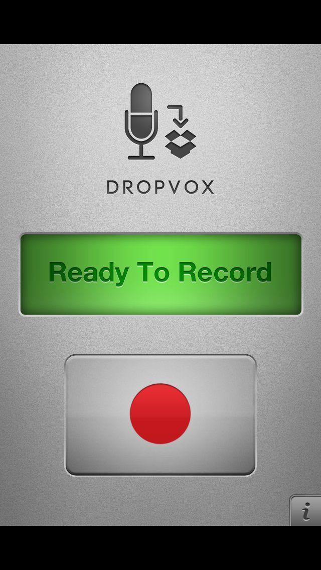 dropvox voice memo app with backup to dropbox