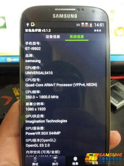 Samsung Galaxy S4 Photos - Specs
