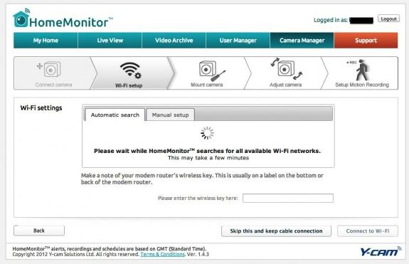 camera configuration page