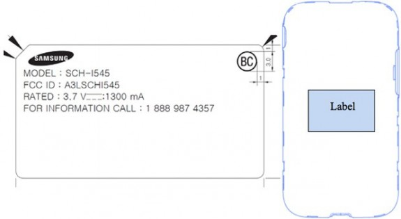 The Verizon Galaxy S4 has passed through the FCC on its way to shelves.