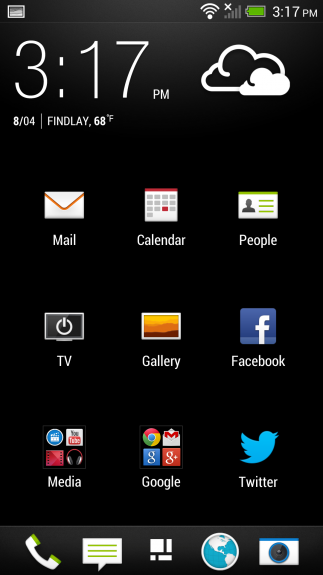 Here's a look at the customizable HTC Sense 5 apps launcher.