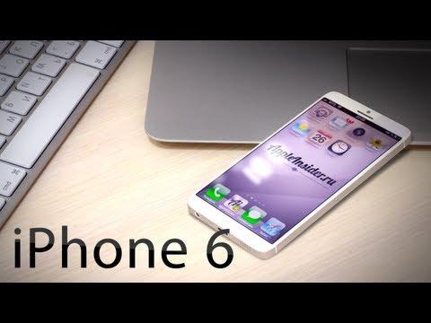 iPhone 6 Concept: Bigger Screen, Smaller iPhone