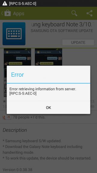 Screenshot_2013-10-02-17-33-55