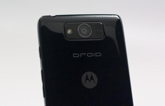 Verizon-Droid-Ultra-Video-006-575x371