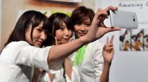 636353-smartphone-camera