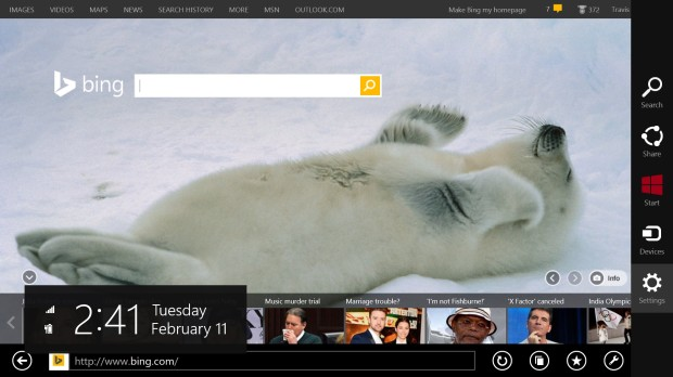 How to Keep the Address bar On Screen in Internet Explorer on Windows 8 (4)