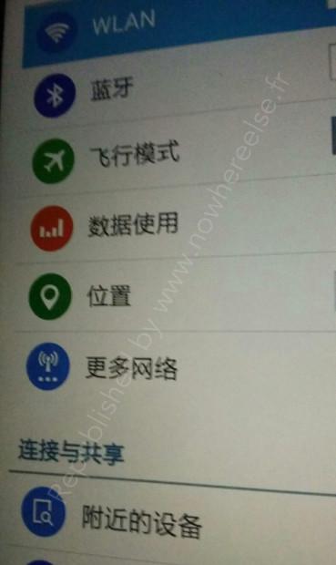 Interface-Samsung-Galaxy-S5