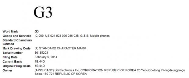 LGG3-trademark