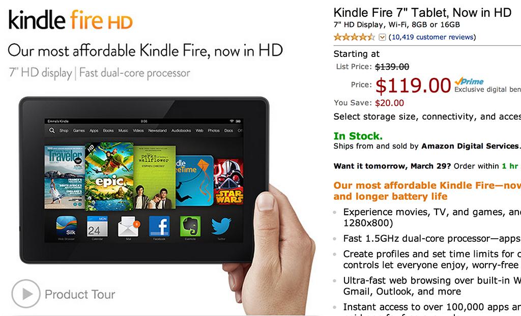 Kindle Fire sale on Amazon