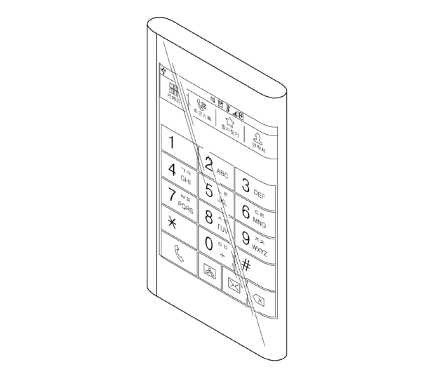 The Galaxy Note 4 could incorporate a three-sided display.