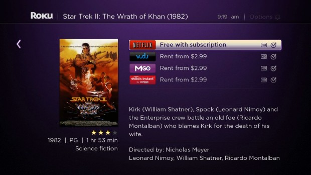 roku search results