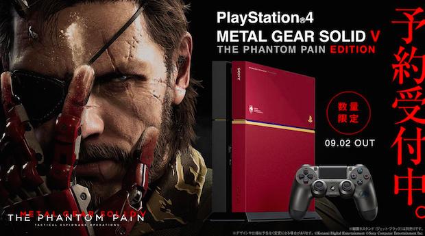 PS4 Metal Gear Solid 5 Special Edition