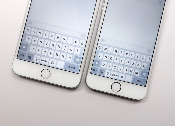 Small iOS 9 Keyboard Changes