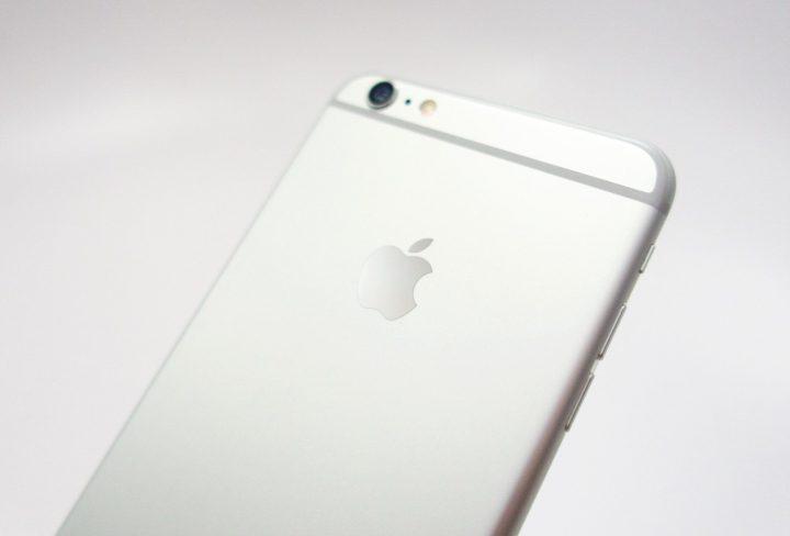 Limited iOS 8.4.1 Beta