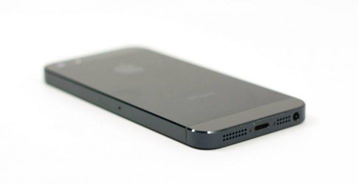 iPhone-5-iOS-8.4-11