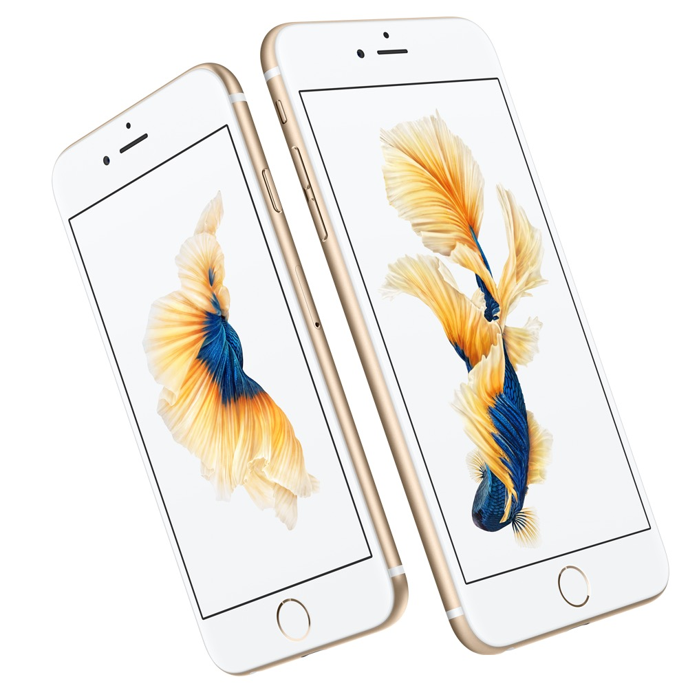 Check out the most exciting iPhone 6s features.