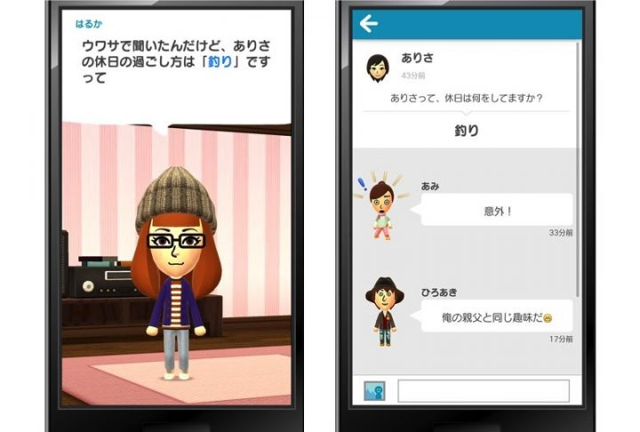Miitomo-screenshots-2