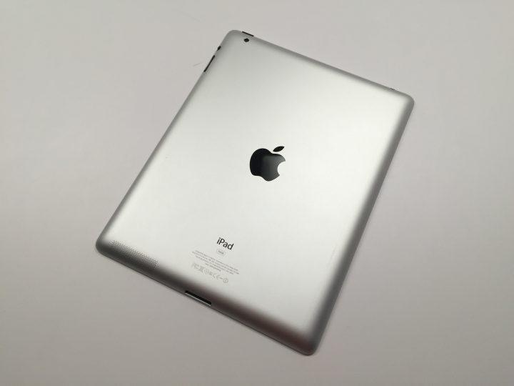 iPad iOS 9 Performance: Solid