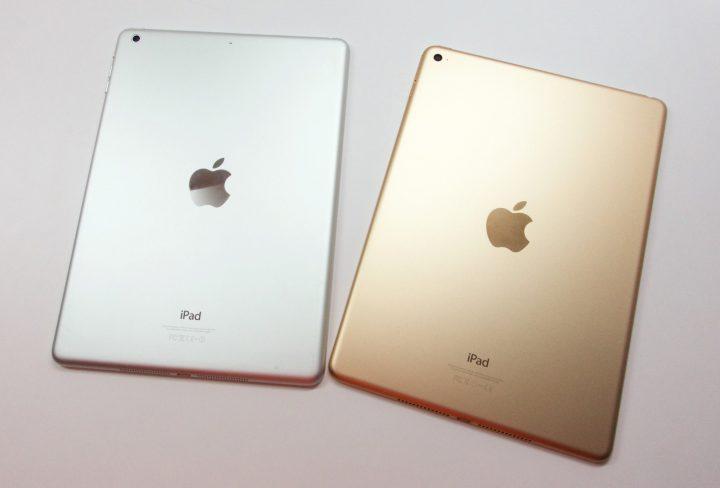 iPad Black Friday 2015 Deals