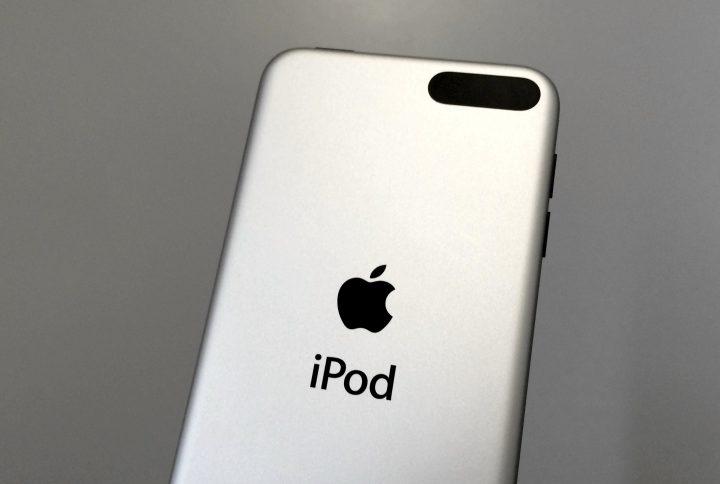 iPod Black Friday 2015 Deals