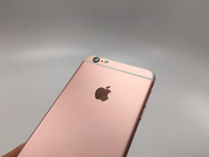 Watch Out for iPhone 6s Plus iOS 9.2 Problems