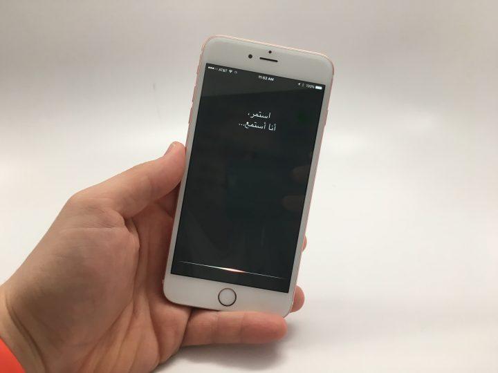 iPhone-6s-Plus-iOS-9.2-Update-7