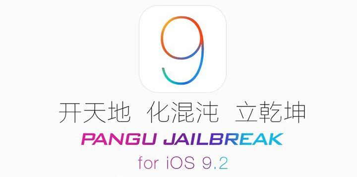 Jailbreak Tool for Mac At Launch