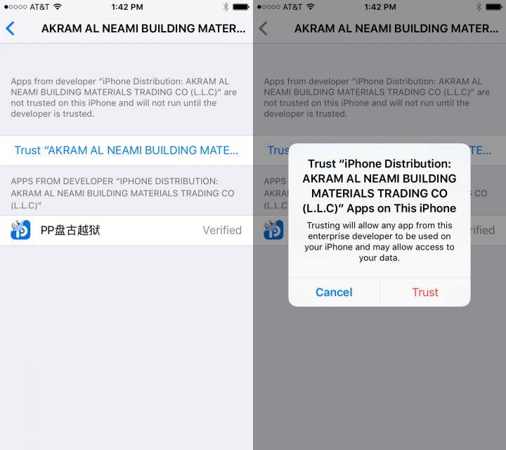 Cómo hacer Jailbreak a iOS 9.3.3 sin una computadora - 3