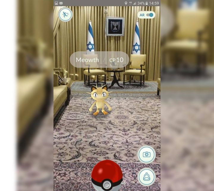Israel President plays Pokémon Go