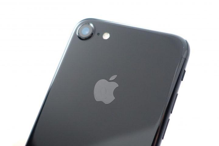 iPhone 7 Jet Black - 8