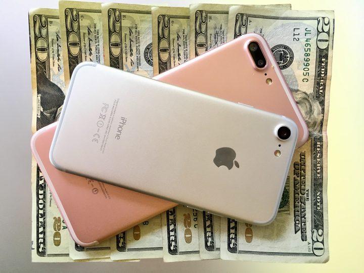 El iPhone 7 Plus es $ 120 más caro que el iPhone 7.